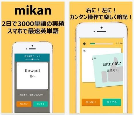左右スワイプで高速暗記、1日1000語覚える英単語アプリ「mikan」が、いよいよリリース | TechCrunch Japan | Tech Education | スリランカにて、英語ベースのプログラミング学校開校! | Scoop.it