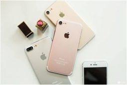 iPhone 7 và iPhone 7 Plus chính hãng tại hà nội tphcm | vituong87 | Scoop.it