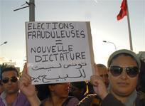 Partial Tunisia results: Islamist party has 44 pct  | Coveting Freedom | Scoop.it