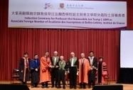 Chinese University of Hong Kong: Induction Ceremony for Professor the Honourable Jao Tsung-I as Associate Foreign Member of Académie des Inscriptions et Belles-Lettres, Institut de France | Académie | Scoop.it