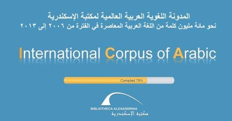 (AR) -  المدونة اللغوية العربية الدولية   Bibliotheca Alexandrina   translation and interpretation   Scoop.it
