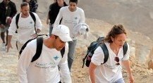 Is Birthright More Than Freebie Trip? | Jewish Education Around the World | Scoop.it