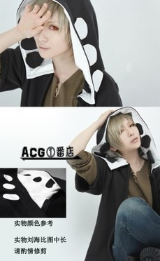 Jual Shuuya Kano Hoodie | Cosplay | Scoop.it
