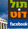 תולדוט - אתר ההיסטוריה | בחירות בישראל 2003 | Scoop.it