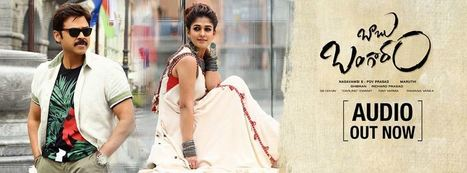 Babu Bangaram Theatrical Trailer Online | Reviews | Scoop.it