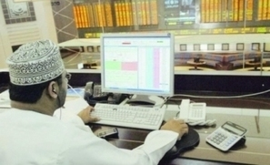 New index for Oman's stock exchange to boost Islamic financial services - Global Arab Network - English News | Bank in Oman | Scoop.it