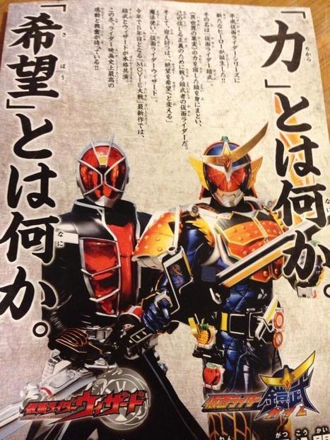 Twitter / krkrooo: 異世界の果実の力を宿した鎧を身にまとい、己を信じる正義のため ... | 日本のサブカルチャーいろいろ | Scoop.it