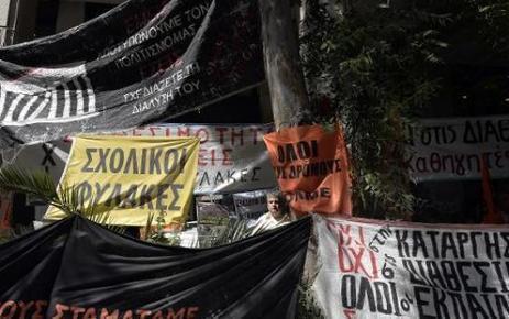 Grèce : le secteur public au ralenti en raison d'une grève | Echos syndicaux | Scoop.it