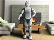 [Édito] : la robotique « made in France » - PC Inpact   Actualité AGV   Scoop.it
