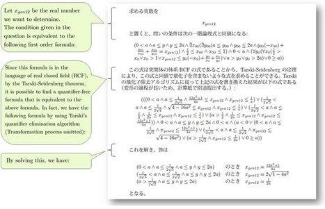Japan's exam-taking robot does alright on mathematic test run | Mathematics Education | Scoop.it