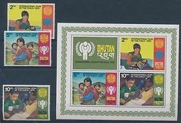 LB26251 Bhutan international year of the child sheet and 3 stamps MNH | BhutanKingdom | Scoop.it