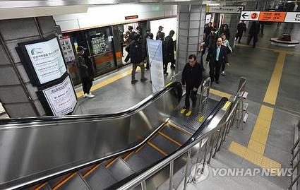서울 지하철 3호선 대화∼삼송 20% 감축 운행(종합2보) | flexweb | Scoop.it