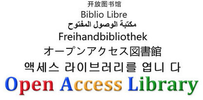 OALIB_Open Access Library   the knowledge access   Scoop.it
