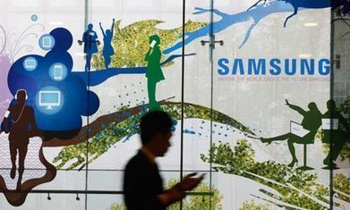 Samsung Galaxy S4 leaks denied as details of flagship phone emerge - The Guardian | Education and Technology | Scoop.it