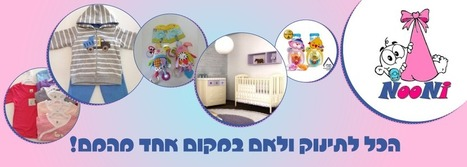 nooni: כותרת: מה הם ההיבטים החשובים שקשורים לקניית עגלות תינוק? | מוצרי תינוקות | Scoop.it
