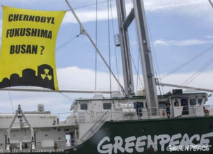 Activists Climb Reactor to Highlight Demise of Nuclear Energy | EcoWatch | Scoop.it