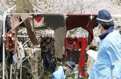 [Eng] Japon : 9.500 personnes toujours portées disparues après la catastrophe | Kyodo News | Japon : séisme, tsunami & conséquences | Scoop.it