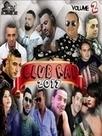 Compilation Rai-Club Rai Vol.2 2016 Music Mp3 en ligne | zik-Mp3.Com | Scoop.it