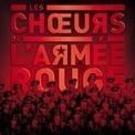 L'armée Rouge chantera Daft Punk pour les JO de Sotchi | Le Lol et le Whaou des Internets | Scoop.it