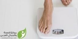 طرق المحافظة على الوزن الصحي | arabhealth | Scoop.it