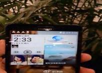 Huawei'nin 8 Çekirdekli Yeni Cep Telefonu   teknolojitrendleri   Scoop.it