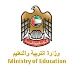 UAE Ministry of Education unveils new iPhone app to encourage reading | iPads and English | Scoop.it