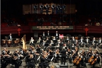 Scottish orchestra hits the high notes in China | Culture Scotland | Scoop.it