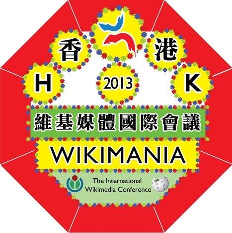 Autour de Wikipédia et des projets Wikimedia | Blog sur Wikipédia et les projets WIKIMEDIA. Les critiques, l'actualité, les études et les informations générales | actions de concertation citoyenne | Scoop.it