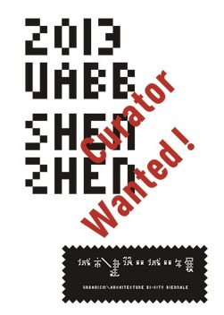 Curator WANTED for 2013 UABB in Shenzhen | The Architecture of the City | Scoop.it