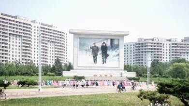 Capturing a different side of Pyongyang | Living-in-London Today | Scoop.it
