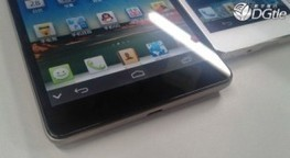 Huawei Ascend Mate shows its face, again | MobileandSocial | Scoop.it