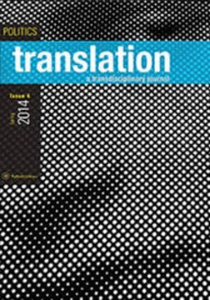 (TOOL) - Translation Journal | fusp.it | Glossarissimo! | Scoop.it