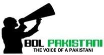 Nawaz Shareef is responsible of Kargil war: Musharaf said | BOL PAKISTANI | Pakistan News | Scoop.it