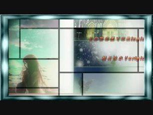 【結月ゆかりオリジナル曲】この世の果てのRinging | metaphysical music room | Scoop.it