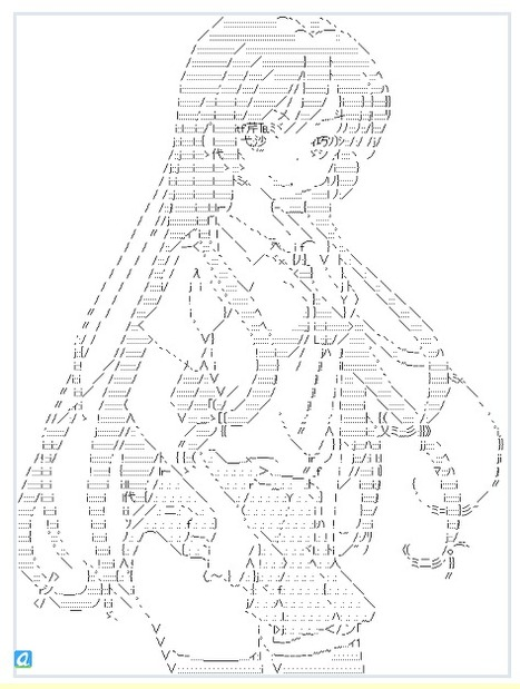 夜空の絶対領域   ASCII Art   Scoop.it
