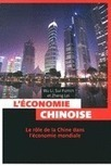 L'économie chinoise - W. Li, S. Fumin, L. Zheng - Librairie Eyrolles | Chine Ipag BS | Scoop.it