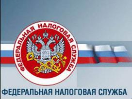 Tsamayev becomes chief tax collector in Chechnya - vestnik kavkaza   Russian Army   Scoop.it