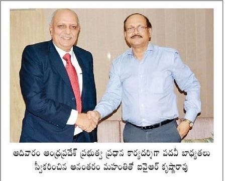 New AP Chief Secretary  is IYR Krishna Rao | Governance | Scoop.it