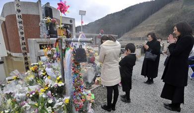 Japon: 6 mds USD alloués aux sinistrés de Fukushima en un an | Japon : séisme, tsunami & conséquences | Scoop.it
