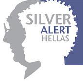 Το SILVER ALERT στο ΟΛΑ ΓΙΑ ΤΗΝ ΥΓΕΙΑ ΜΟΥ - ηλικιωμενοι ... | Ηλεκτρονική Υγεία | Scoop.it