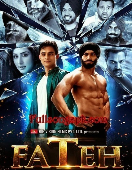 Khoon Di Fitrat Mp3 Song Download Fateh Punjabi Movie - 2014 - BD Songs Maza | Movie Download Online | Scoop.it