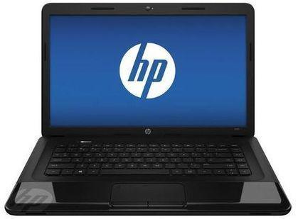 HP 2c20nr Review | Laptop Reviews | Scoop.it