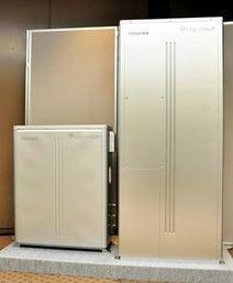 Toshiba annonce une Pile à Combustible domestique améliorée - leblogenergie.com | Energie | Scoop.it