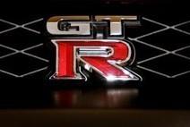 Nissan GT-R Nismo, conçue pour le Nürburgring | Auto , mécaniques et sport automobiles | Scoop.it