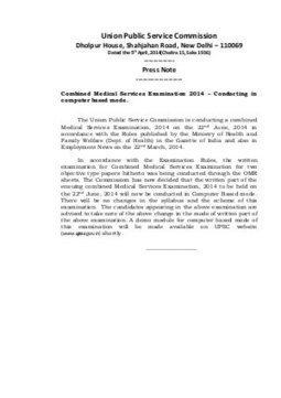 UPSC (CMS) Combined Medical Services Written Exam 2014:Notice   Exam Results & Exam Dates   Exam Updates   Scoop.it