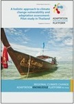 Krabi holistic approach to vulnerability and adaptation assessment | weADAPT 4.0 | adapting to climate change | Scoop.it