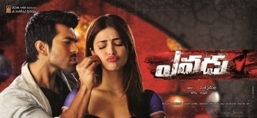 Upcoming Films, Gallery, Photoshoot, GOssips, Movies List, Events, Latest: Yevadu Live Update | Review | Zarabol Its Filmytime | Yevadu Movie Review | Ratings | Live Updates | Story | Premier show | Scoop.it
