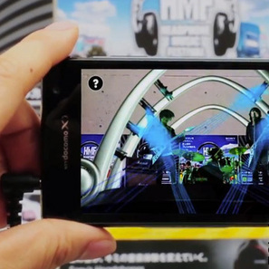 Sony: AR Headphone Music Festival | Augmented Reality Gaming | Scoop.it