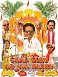 Chal Guru Ho Ja Shuru (2015) 480p WEBRip 350mb | 9xmovies | Latest Video Songs | Scoop.it