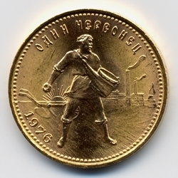 If the Gold Standard Scares You, How About a Parallel Currency Option? - Forbes | Gold and What Moves it. | Scoop.it